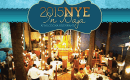 Make your New Year's Dinner Plans at Mi Cocina!